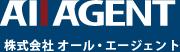 株式会社オール・エージェント
